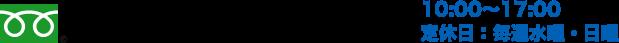 0120-928-770